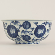 Blue and white porcelain bowl, Japan, Meiji era, circa 1900