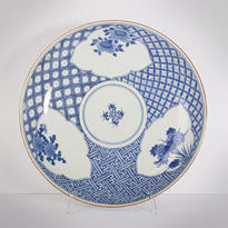 Pair of blue and white porcelain dishes, by Seiun - Japan, 19th century
