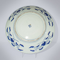Large blue and white porcelain dish (underside), Japan, Meiji era, 19th century [thumbnail]