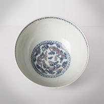 Blue and white and copper red porcelain bowl (inside), China, Republic period, circa 1930 [thumbnail]