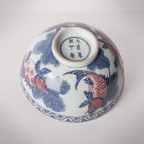 Blue and white and copper red porcelain bowl (base), China, Republic period, circa 1930 [thumbnail]