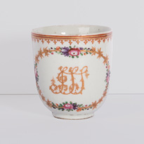 Famille rose export porcelain coffee cup - China, Qianlong period, circa 1760